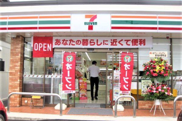 セブン-イレブン 新潟M店 リフレッシュオープン