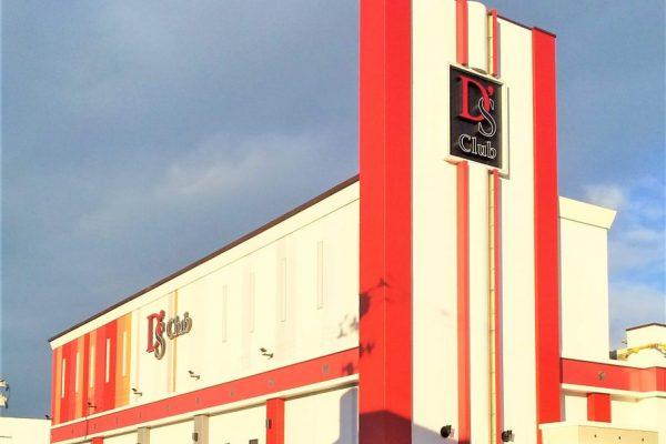 D'sクラブ河渡店外壁改修工事