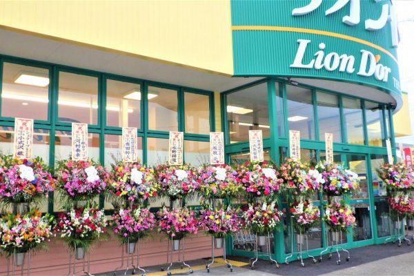 リオン・ドール西川北店 新店オープン