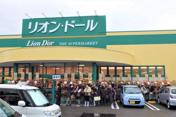 リオン・ドール寺尾東店 新店オープン