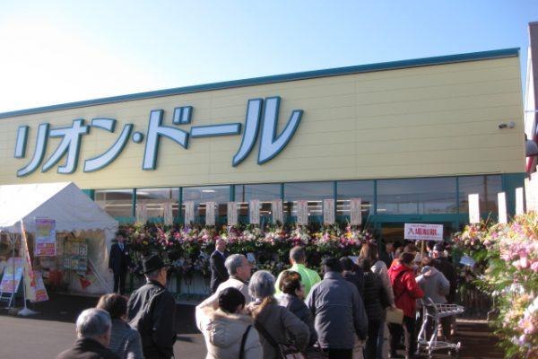 リオンドール下田店 新店オープンしました。