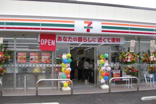 セブン-イレブン新潟U店 新店オープン