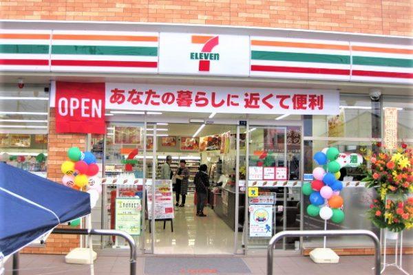 新店オープンしました。