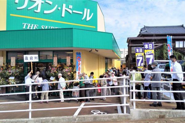 リオン・ドール三条本町店 新店オープンしました。